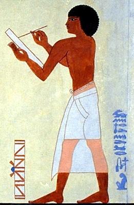Инвентаризация в Древнем Египте