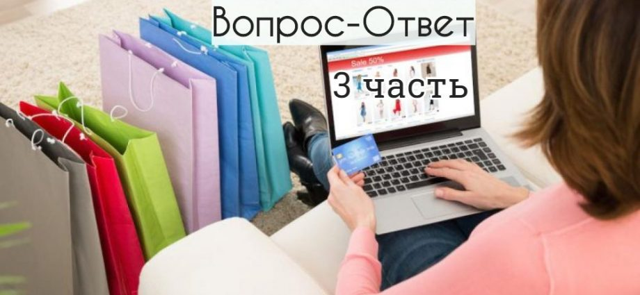 Налоговый консультант. Интернет-магазин