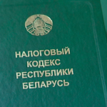 Налоговое консультирование указ 338