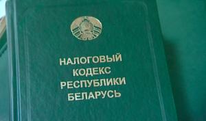 Указ 338 от 19.09.2017 О налоговом консультировании